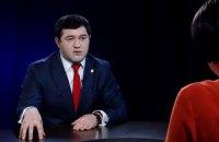 """Насиров проверит, требовала ли налоговая от """"Синэво"""" 20 млн гривен"""