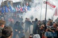 Прокуратура Киева проведет проверку по факту инцидента у Киевсовета