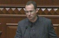 Решение антикоррупционного комитета ВР является политическим пиаром, – Пинзеник