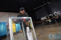 ЦИК определила размер залогов на первых местных выборах объединенных общин