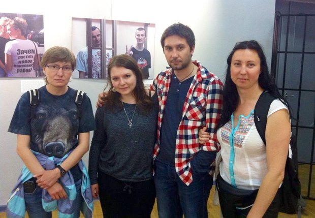 Наталья Каплан (слева) с друзьями