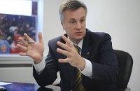 Наливайченко зовут баллотироваться в Раду от Тернопольщины