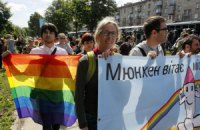 Мэр Мюнхена удивился отсутствию Попова на гей-параде