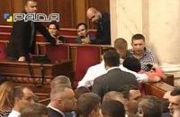 Парубий отверг идею введения парламентских приставов