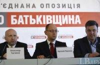 Оппозиция потребовала у Пшонки возбудить дело из-за видео с Тимошенко