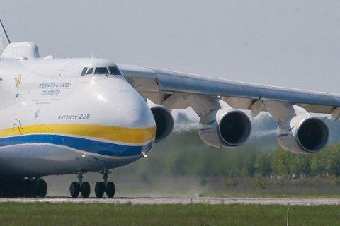 Права нановейший украинский самолетАН -225 отдали вхорошие китайские руки