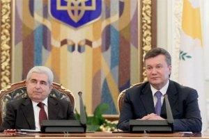 Украина готова к сотрудничеству с Кипром в разных сферах, - Янукович