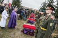 Во Львовской области перезахоронили польских военных