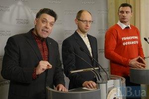 Оппозиция требует Януковича в Раду