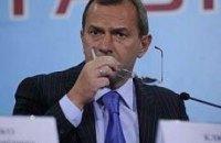 Клюев дал 1,5 мес. на доработку Налогового кодекса