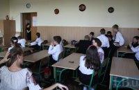 Карантин в киевских школах отменили (обновлено)