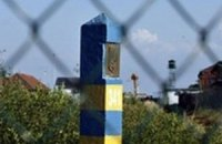 Пограничники начали спецоперацию на границе с Приднестровьем