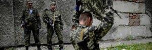 Террористы ЛНР обстреляли Попасную