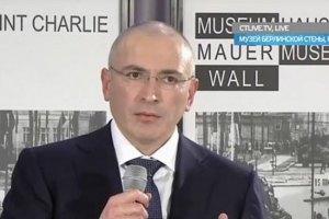 Ходорковский призвал Януковича взять пример с Путина и освободить Тимошенко