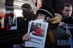 Милиция занялась пикетом загородного дома Захарченко