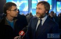 """Суд отказался взыскать активы Новинского по делу банка """"Форум"""""""