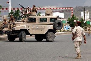 МИД просит украинцев не ездить в Йемен