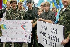 В России признали проблемы с русским движением в Украине