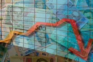 Госстат обнародовал данные о снижении ВВП в третьем квартале