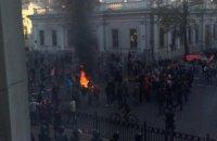 Под Радой митингующие сломали забор и жгут шины (обновлено)