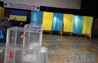 Криворожский избирком пожаловался в полицию на своего председателя