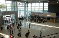 Балута: Аэропорт Харькова работает в штатном режиме