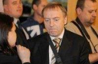 Минюст хочет вернуть в Украину деньги, вывезенные во времена Лазаренко