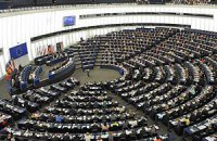 Резолюція Європарламенту щодо поточної ситуації в Україні (ТЕКСТ)
