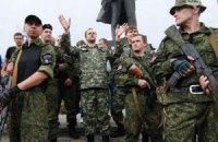 В ДНР отвергли предложенное Порошенко перемирие