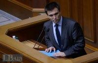 Климкин назвал условие для выборов на Донбассе