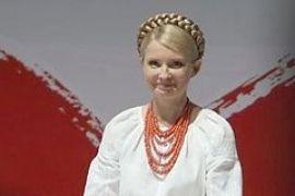 Тимошенко соберет свою партию 24 октября