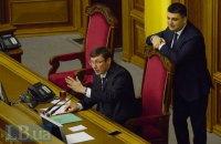 Луценко сообщил о согласовании кандидата в премьеры и состава Кабмина
