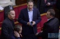 Рудьковский призывает коллег приезжать в Раду выбирать нового спикера и правительство
