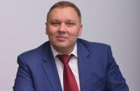 """НАБУ завершило расследование против топ-менеджера """"Нафтогаза"""""""