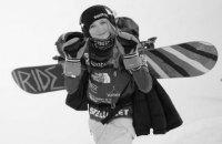 В Альпах при сходе снежной лавины погибла двукратная чемпионка мира по фрирайду