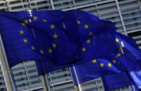 Министры иностранных дел стран ЕС высказались за продолжение диалога с Россией