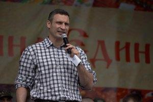 На ремонт разгромленной после Майдана КГГА нужно около 30 млн грн
