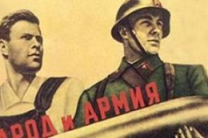 Арсений Яценюк – back in the USSR плюс «индустриализация» всей страны