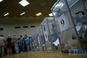 В Донецкой области смогут проголосовать только 8 округов из 21