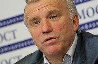 Всей государственной системе Украины поставлен мат, - мнение