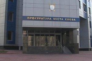 Прокуратура заявляет, что не занимается расследованием махинаций на округе Пилипишина