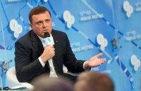 Левочкину не дали объявить минуту молчания по погибшим на Майдане