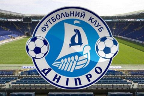 «Днепр» могут покинуть все основные футболисты,— Маркевич
