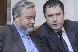 """В Раде создана группа """"Реформы ради будущего"""" (список)"""
