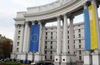 В МИДе не берутся прогнозировать, как решение ЕСПЧ отразится на Украине