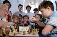 В Киеве отпраздновали День шахмат