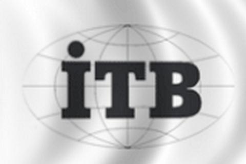 Связанный с Виталием Захарченко банк объявил о ликвидации