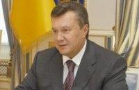 Янукович - акционер страховой компании и банка