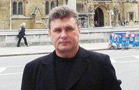 Щербаня заказали Кучма и Лазаренко, - партнер экс-нардепа