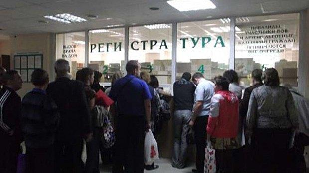 Очередь в регистратуру Керченской городской больницы №1.